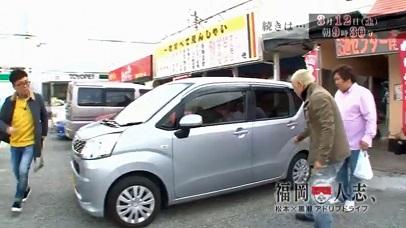 福岡人志_ダイハツMOVE