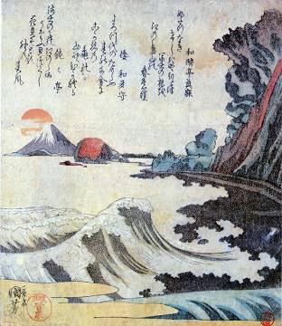 歌川国芳「無題(江の島富士遠望)」
