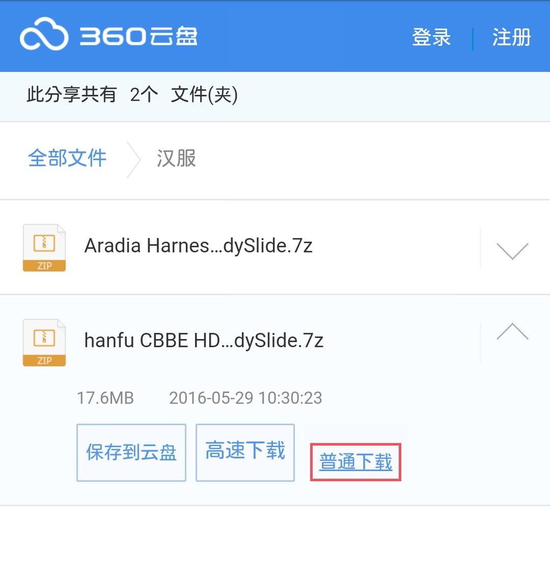 hanfu_CBBE_5.jpg