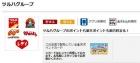 Tsuruha1608-01.jpg