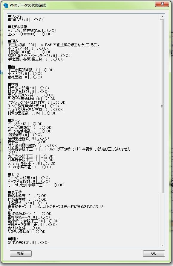 s3467.jpg