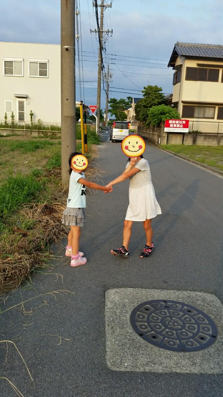 20160727200519735.jpg