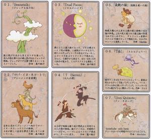 音戯話blog03