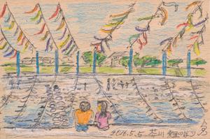 2016芥川鯉のぼりblog01