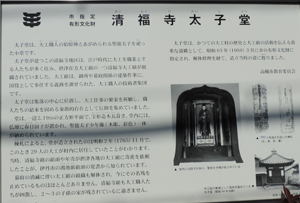 太子堂blog03