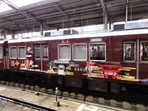20160827阪急高槻駅blog02