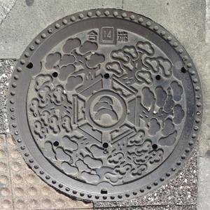 さいたま市合流blog01