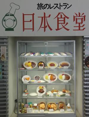 日本食道blog01