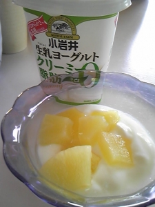 「生乳ヨーグルト クリーミー脂肪0(ゼロ)」小岩井乳業