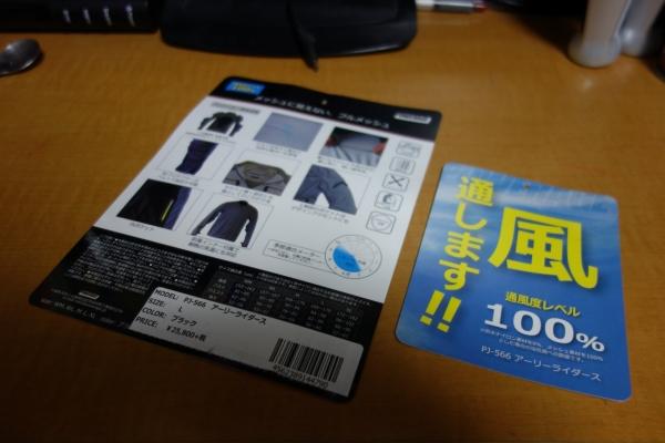 DSC00789_1280.jpg