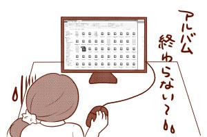 115_悩み事