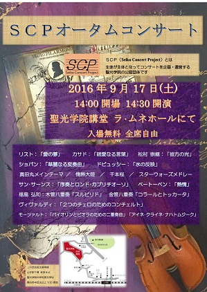 scp_20160822121900999.jpg