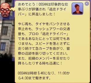 Screenshot-fc-BP727.jpg
