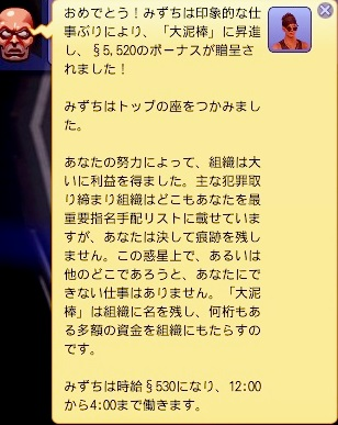 Screenshot-fc-BP730.jpg