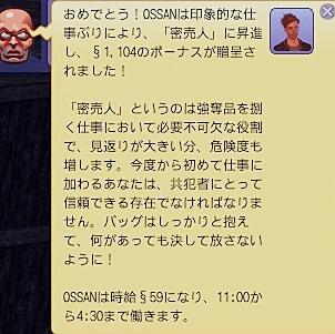 Screenshot-fc-BP906.jpg