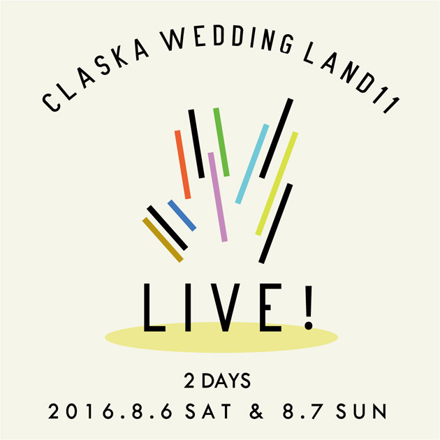 20160706_weddingland_main.jpg