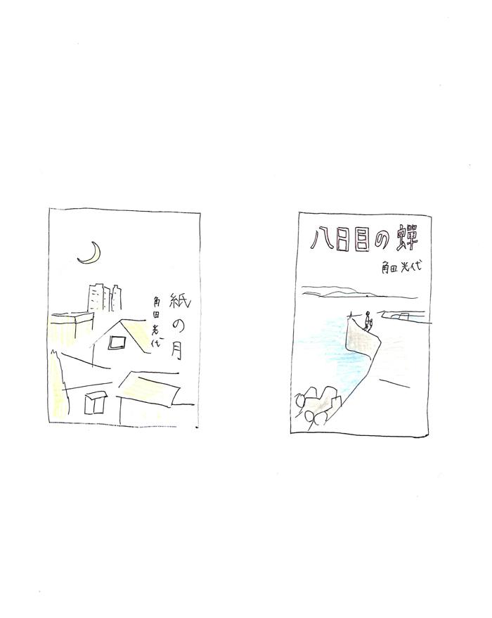 shoko117.jpg