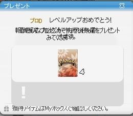 p16081901.jpg