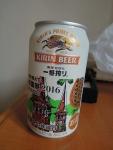 ビールも祇園祭