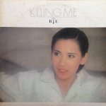 KILLINGME1