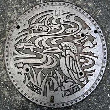 大阪 和泉市3