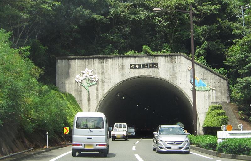 2-2016-8-13志摩へ墓参 (5)