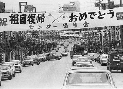 hondofuki.jpg