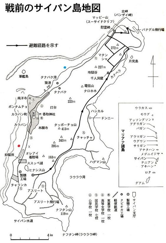 saipanmap1.jpg