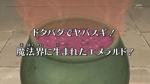 【魔法つかいプリキュア!】第19話「探検&冒険!魔法のとびらのナゾ!」