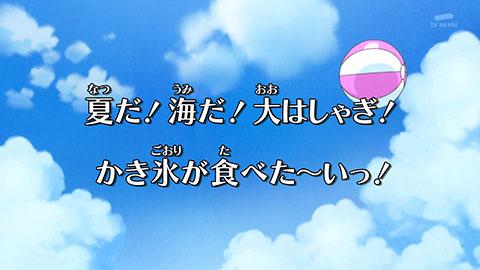 【魔法つかいプリキュア!】第24話「ワクワクリフォーム!はーちゃんのお部屋づくり!」
