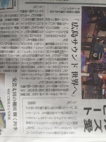 FAB新聞