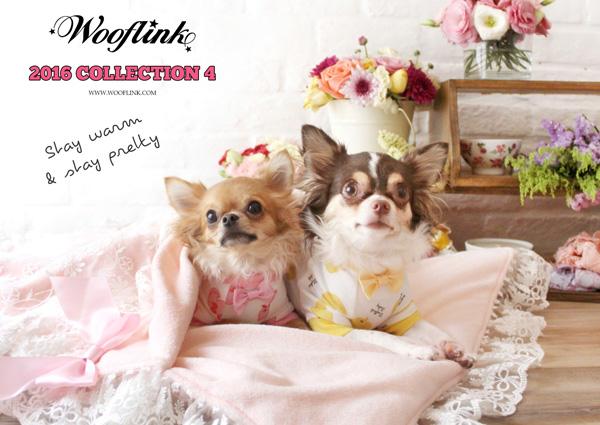 catalogue-Wooflink-1_201609141853191ad.jpg