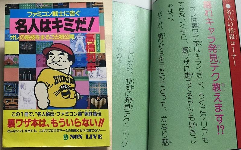 meijiurawaza0.jpg