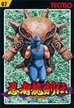 ninjaryukenden001.jpg