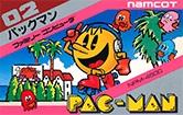 pacman001.jpg