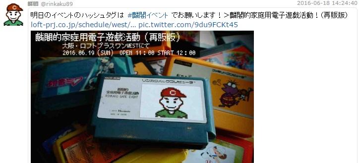 rinkaku436.jpg