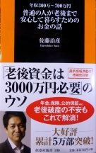 P4210006.jpg