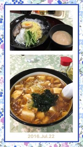 豆腐ラーメン