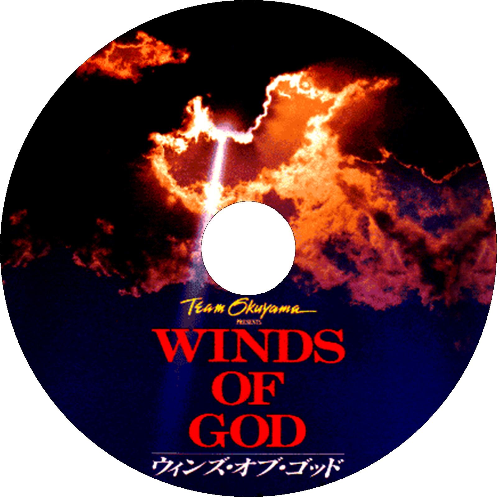 WINDS OF GOD ラベル