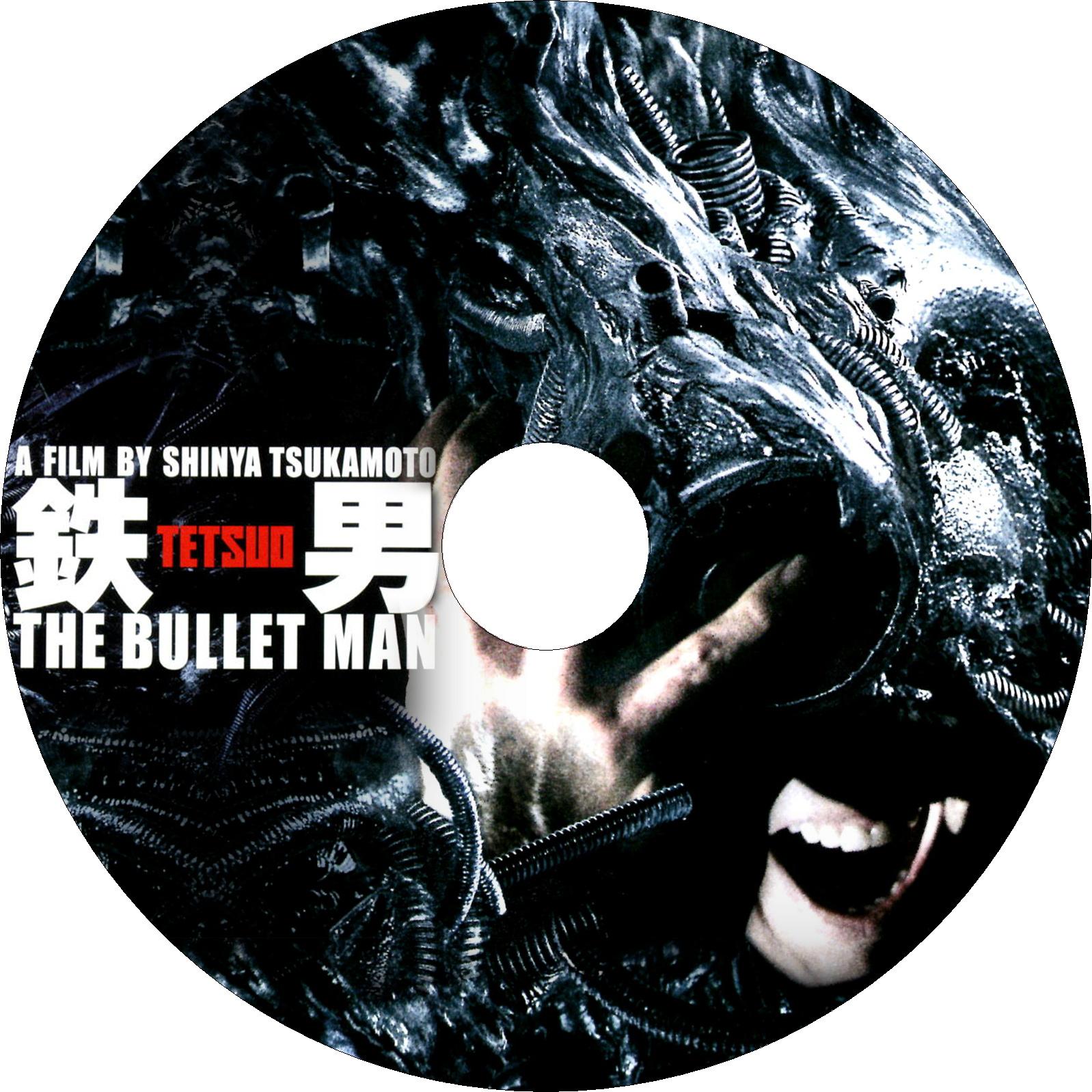 鉄男 THE BULLET MAN ラベル