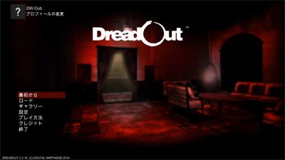 DreadOut1-400.jpg