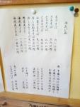 草笛 (2)