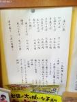 草笛 (3)