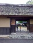 安藤家住宅 (3)
