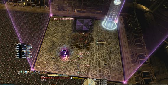 3層紫部屋