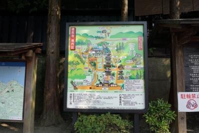 20150731鎌倉_06 - 3