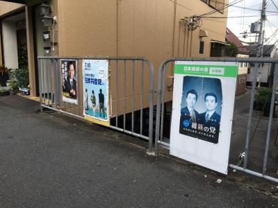 20160728右京 - 4