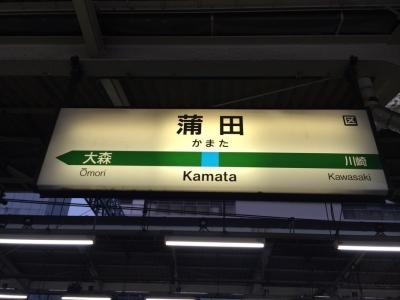 20150731鎌倉_08 - 1