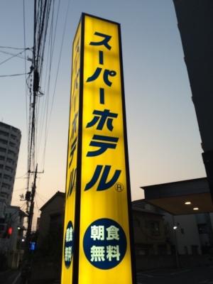 20150731鎌倉_08 - 3