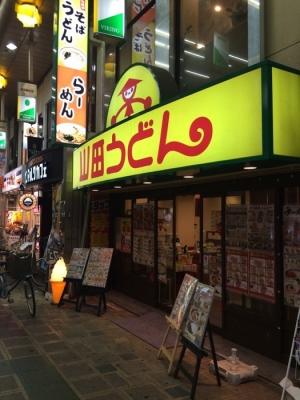 20150731鎌倉_08 - 6